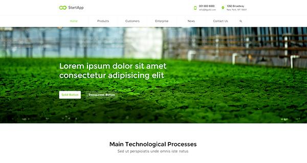 Agri-Tech Demo